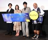 (左から)千葉雄大、北川景子、田中圭、クロちゃん (C)ORICON NewS inc.