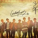 GENERATIONS from EXILE TRIBEニューシングル「少年」(CD+DVD盤)ジャケット写真