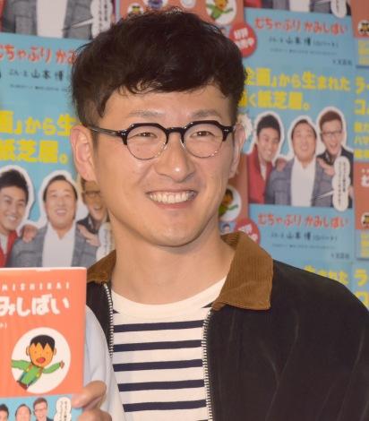 絵本『むちゃぶりかみしばい』出版記念イベントに出席した馬場裕之 (C)ORICON NewS inc.