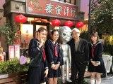 『細野晴臣イエローマジックショー2』より(C)NHK