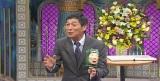 30日放送の『踊る!さんま御殿!!』の模様(C)日本テレビ