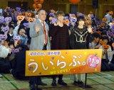 (左から)佐藤祐市監督、平野紫耀、桜井日奈子 (C)ORICON NewS inc.