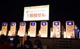 『ハロウィンジャンボ宝くじ』、『ハロウィンジャンボミニ』の抽せん会の様子 (C)ORICON NewS inc.