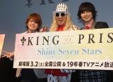 (左から)内田雄馬、DJ KOO、寺島惇太(C)ORICON NewS inc.