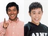 1日限りの特別公演「さんま・岡村の花の駐在さん」に出演する(左から)明石家さんま、岡村隆史 (C)よしもとクリエイティブ・エージェンシー