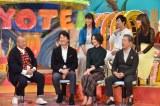 30日放送『ザ!世界仰天ニュース』に草刈正雄が初出演(C)日本テレビ