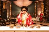 アフロヘアにサングラス、袴姿のレキシが『SONGS』に登場(C)NHK