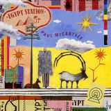 9月に発売されたニューアルバム『エジプト・ステーション』