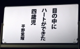 """映画『ういらぶ。』の""""ハロウィンパーティー&『初恋の日』課外授業""""イベントの様子 (C)ORICON NewS inc."""