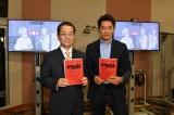声の出演はもちろん、水谷豊(左)、反町隆史(右)(C)藤子プロ・小学館・テレビ朝日・シンエイ・ADK