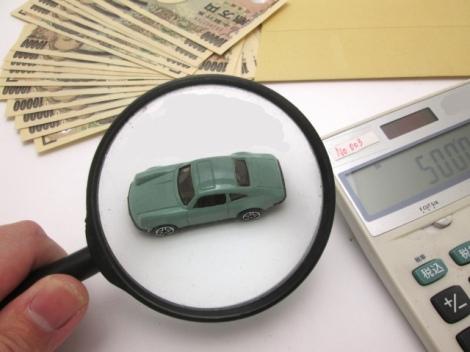 車買取会社に関する調査結果(画像はイメージ)