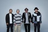 ケツメイシのアルバム『ケツノポリス11』が11/5付週間デジタルアルバムランキングで1位
