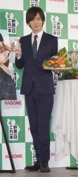 カゴメ『野菜一日これ一本』の新CM発表会に出席したDAIGO (C)ORICON NewS inc.