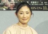 NHKドラマ『遙かなる山の呼び声』の試写会に出席した常盤貴子 (C)ORICON NewS inc.