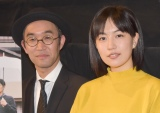 映画『鈴木家の嘘』ティーチインに登場した(左から)野尻克己監督、木竜麻生 (C)ORICON NewS inc.