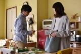 水曜ドラマ『獣になれない私たち』第4話より田中圭、新垣結衣 (C)日本テレビ