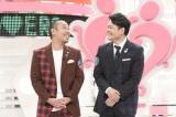 11月4日放送、読売テレビ『漫才Lovers』MCの千鳥(C)ytv