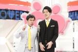11月4日放送、読売テレビ『漫才Lovers』に出演する霜降り明星(C)ytv