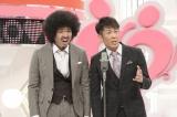 11月4日放送、読売テレビ『漫才Lovers』に出演するトータルテンボス(C)ytv