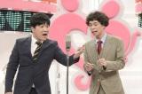 11月4日放送、読売テレビ『漫才Lovers』に出演するクロスバー直撃(C)ytv
