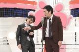 11月4日放送、読売テレビ『漫才Lovers』に出演するスーパーマラドーナ(C)ytv