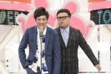 11月4日放送、読売テレビ『漫才Lovers』に出演するとろサーモン(C)ytv