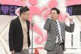 11月4日放送、読売テレビ『漫才Lovers』に出演するダイアン(C)ytv