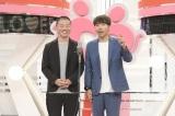 11月4日放送、読売テレビ『漫才Lovers』に出演するアキナ(C)ytv