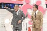 11月4日放送、読売テレビ『漫才Lovers』に出演するザ・ぼんち(C)ytv