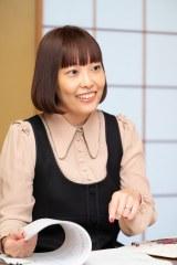 共作の恋愛小説『犬も食わない』を出版した千早茜氏(撮影・新潮社写真部)