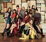 11月15日放送『ベストヒット歌謡祭2018』に出演するE-girls