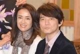 映画『男はつらいよ 50 おかえり、寅さん』の制作発表記者会見に出席した(左から)後藤久美子、吉岡秀隆 (C)ORICON NewS inc.