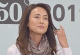 映画『男はつらいよ 50 おかえり、寅さん』の制作発表記者会見に出席した後藤久美子 (C)ORICON NewS inc.