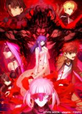 劇場版『Fate/stay night [Heaven's Feel]』の第3弾キービジュアル (C)TYPE-MOON・ufotable・FSNP