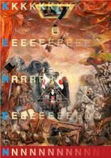 『KEREN』のポスター (C)よしもとクリエイティブ・エージェンシー