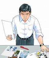 『モーニング』編集長に就任した島耕作 (C)弘兼憲史/講談社