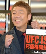 WOWOW特別番組『UFC IS BACK! 究極格闘技が帰ってくる』収録後の合同取材会に出席した玉袋筋太郎 (C)ORICON NewS inc.