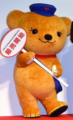 『平成31年お年玉付年賀はがき』販売開始セレモニーに出席したぽすくま (C)ORICON NewS inc.