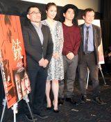 第31回東京国際映画祭の日本映画スプラッシュ部門正式出品作『銃』Q&Aイベントに出席した(左から)武正晴監督、広瀬アリス、村上虹郎、プロデューサーの奥山和由氏 (C)ORICON NewS inc.
