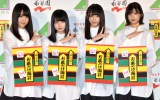 欅坂46(左から)菅井友香、長濱ねる、渡辺梨加、渡邉理佐 (C)ORICON NewS inc.