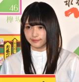 『永谷園×欅坂46 お茶づけで会いましょう!』キャンペーン発表会に出席した欅坂46・渡辺梨加 (C)ORICON NewS inc.