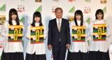 『永谷園×欅坂46 お茶づけで会いましょう!』キャンペーン発表会の模様 (C)ORICON NewS inc.