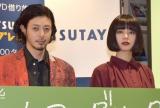 ドラマ『ルームロンダリング』スペシャルトークショーに出席した(左から)オダギリジョー、池田エライザ (C)ORICON NewS inc.