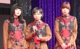 『2018 58th ACC TOKYO CREATIVITY AWARDS』贈呈式に出席した(左から)セントチヒロ・チッチ、モモコグミカンパニー、アユニ・D.JPG (C)ORICON NewS inc.