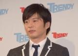 『日経トレンディ』が選ぶ「2018年のヒット人」の発表会に出席した田中圭 (C)ORICON NewS inc.