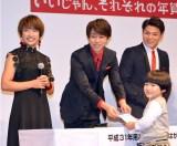 (左から)奥原希望選手、櫻井翔、阿部一二三選手 (C)ORICON NewS inc.