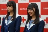 「平成30年7月豪雨災害義援金」を届けたSTU48の(左から)瀧野由美子、土路生優里