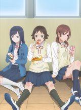 『女子高生の無駄づかい』ティザービジュアル (C)ビーノ/KADOKAWA/女子高生の無駄づかい製作委員会