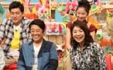 『坂上どうぶつ王国』に出演する(上段左から)富澤たけし、堀田真由(下段左から)坂上忍、片平なぎさ (C)フジテレビ