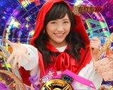 『ぱちんこ AKB48-3 誇りの丘』には卒業生の渡辺麻友も登場(C)AKS (C)KYORAKU